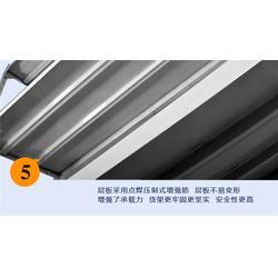 35*35角铁-从化角铁-兴捷金属图片
