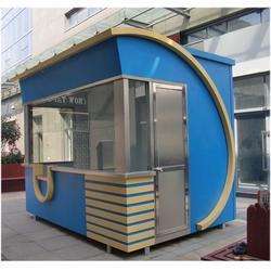 售货亭-合肥华来(在线咨询)铜陵售货亭图片
