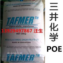 POE 新加坡三井化学 A-1085S 增韧吹塑薄膜级图片