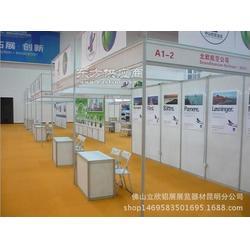 中国展览配件哪图片