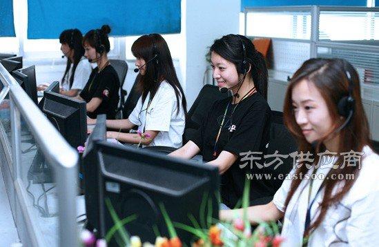 欢迎您/南海区桂城志高燃气灶维修售后服务客服热线图片
