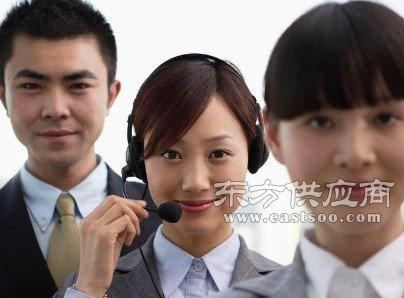 厂方总部在线咨询,中山熊猫电视机维修,熊猫电视机售后图片