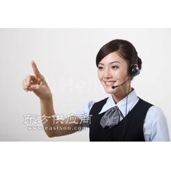 中山皓乐齿空气净化器售后维修热线/客服热线/满意的服务标准图片