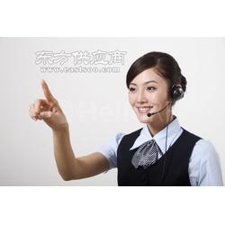 中山西区苹果iPhone 5c手机售后维修热线换屏、不开机服务标准、报价表图片