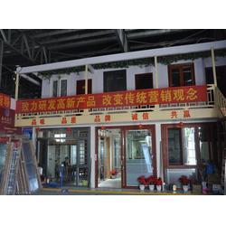 福州断桥铝门窗装修、福州品约门窗公司、福州断桥铝门窗图片