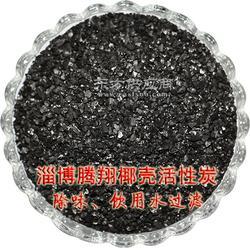 腾翔椰壳活性炭吸附性能好 强度高 经济耐用图片