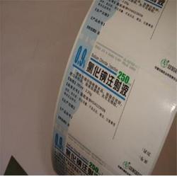 天津西药不干胶,宏达印刷,西药不干胶标签印刷图片