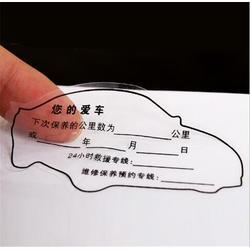 宏达印刷,张家口pvc透明标签,pvc透明标签厂家图片