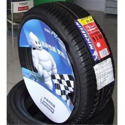 轮胎标签厂家、衡水轮胎不干胶、宏达印刷图片