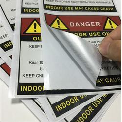 马鞍山热敏纸标签印刷_宏达印刷_热敏纸标签印刷制造厂图片