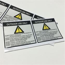 宿迁热敏纸标签印刷,热敏纸标签印刷制造厂,宏达印刷图片