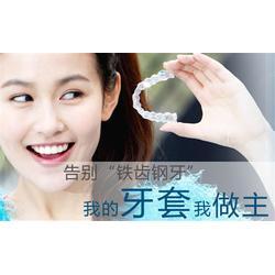 冷光牙齿美白多少钱、馨园口腔(优质商家)图片