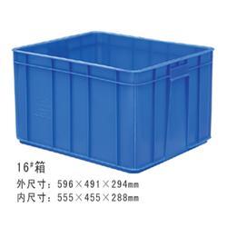 海珠塑料周转箱、泰峰塑胶、塑料周转箱图片