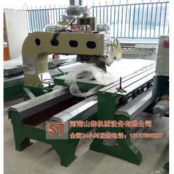 供应切割2.7米长石材切割机 陶瓷切割机 小型瓷砖切割机 板材无爆边石材加工设备图片