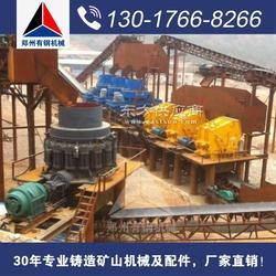 200吨河卵石制砂生产线,破碎生产线,日产1500吨碎石生产线报价图片