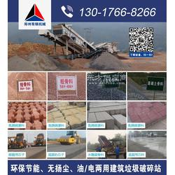 颚式移动式破碎站生产厂家,时产1000吨颚破移动破碎机在石料厂投产图片