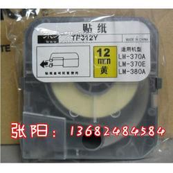 MAX线号机专用9mm白色贴纸CH-TP309W图片