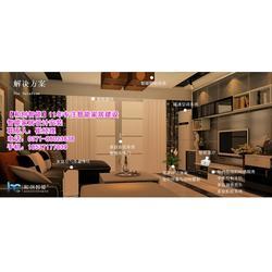 郑州全屋无线智能家居哪家好|【和创智能】|无线智能家居图片