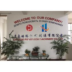 雞西合成樹脂瓦設備-樹脂瓦設備-合成樹脂瓦設備生產廠家圖片