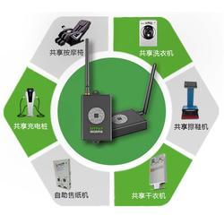 台州投币器、移动支付投币器、麦宝智能(优质商家)