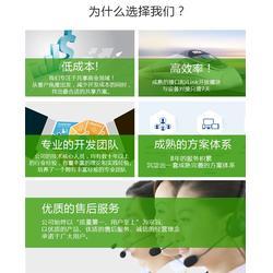 云支付微信投币器-麦宝智能-广州微信投币器图片
