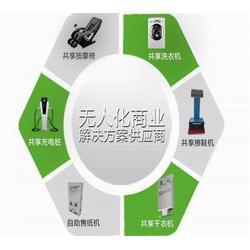 游戏机扫码投币器、麦宝智能(在线咨询)、潮州扫码投币器图片