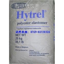 Hytrel TPEE G3548L 美国杜邦代理商图片
