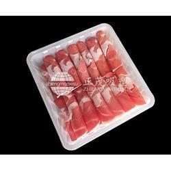 羊肉吸塑盒材质、羊肉吸塑盒、正茂吸塑图片