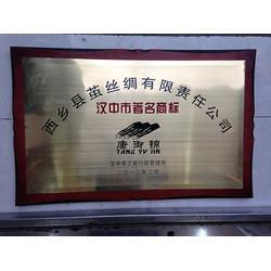 西安手工蚕丝被在哪买 手工蚕丝被 唐御锦家纺图片