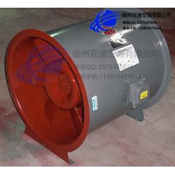 gyf 消防排烟风机-吉林省消防排烟风机-买空调就找亚通空调批发