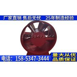 长期供应防爆排烟风机-亚通空调-北京市防爆排烟风机图片