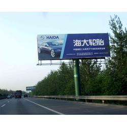 安徽喷绘-户外广告喷绘-合肥唯彩图片