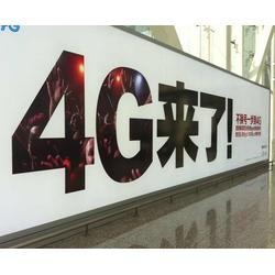 廣告布噴繪多少一平米-安徽噴繪-合肥唯彩圖片