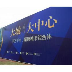 大型喷绘写真加工厂_安徽喷绘写真_合肥唯彩喷绘制作图片