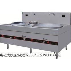精诚厨中厨商用电磁炉(图),商用电磁炉线圈,商用电磁炉图片
