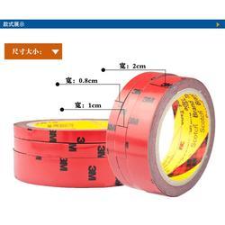 晟泰膠粘制品公司 模組雙面膠公司-模組雙面膠圖片