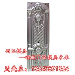 门面模具定制-门面模具-兴江模具值得信赖(查看)图片