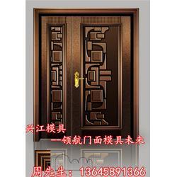中密度板模具-中密度板模具報價-興江模具圖片