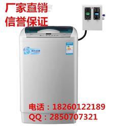 海丫XQB70-19T投币洗衣机 自助商用洗衣机图片