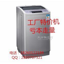 海丫6.2公斤投币洗衣机图片