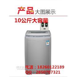 海丫XQB10-101T投币洗衣机 自助全自动洗衣机图片