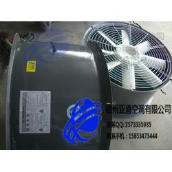 陕西防爆轴流风机|品质保证(在线咨询)|防腐防爆轴流风机图片