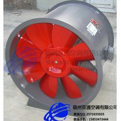 山东3C排烟风机、山东3C排烟风机、亚通(多图)图片