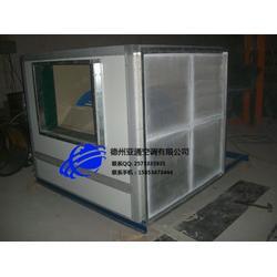 亚通(多图),3C柜式离心风机认证企业,3C柜式离心风机图片