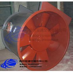 防爆双速排烟风机、防爆双速排烟风机厂家、亚通空调图片