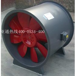 消防排烟风机|消防排烟风机厂家|亚通空调质优价廉图片