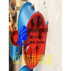 亚通空调优质商家_gyf 消防排烟风机_闸北区消防排烟风机图片
