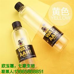运动水瓶,【欣玉福】玻璃厂家,运动水瓶厂家图片