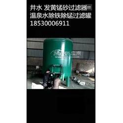 井水除铁除锰过滤器的工作原理 井水除铁除锰过滤器的 井水除铁除锰过滤器的效果图片
