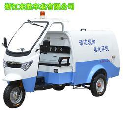 电动冲洗车哪里买、东胜车业(在线咨询)、电动冲洗车图片